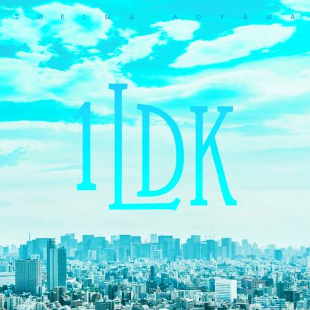 1LDK 專輯封面
