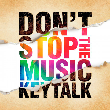 Don't Stop The Music 專輯封面