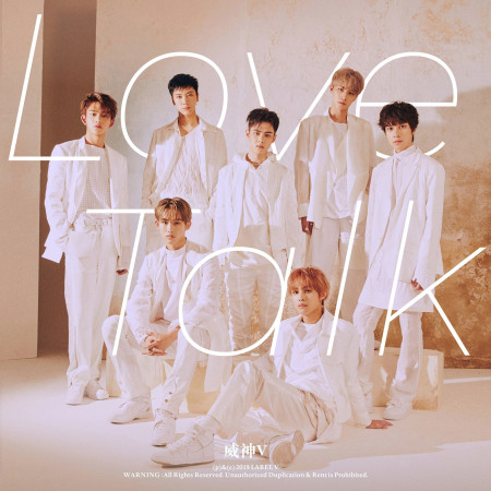 Love Talk (English Ver.) 專輯封面