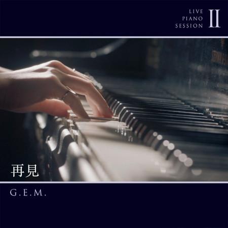 再見 (Live Piano Session II) 專輯封面