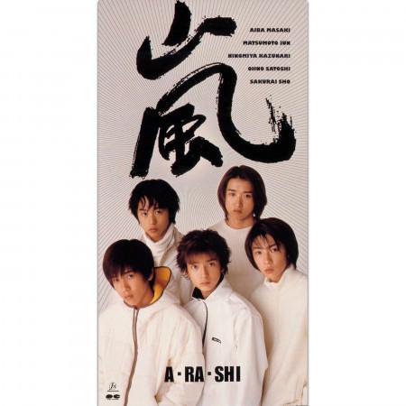 A・ra・shi 專輯封面