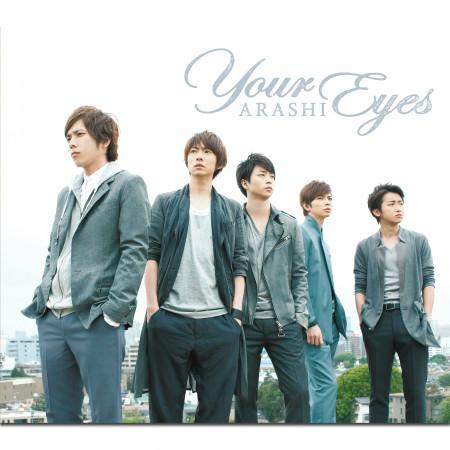 Your Eyes 專輯封面