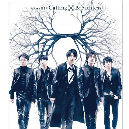 Calling / Breathless 專輯封面