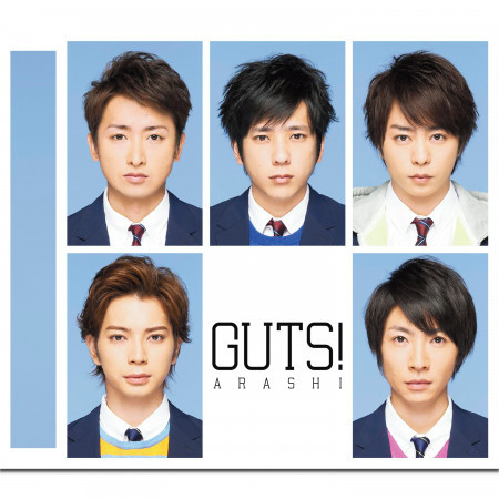 GUTS! 專輯封面
