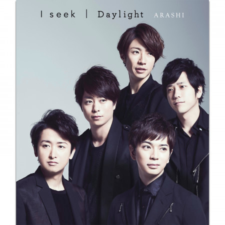 I seek / Daylight 專輯封面