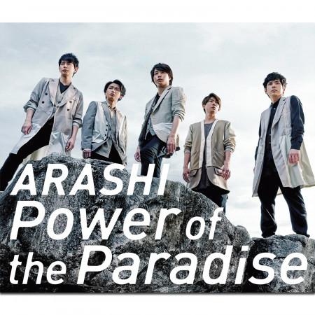 Power of the Paradise 專輯封面