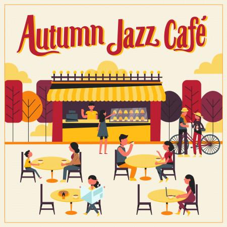 秋日爵士咖啡店 (Autumn Jazz Café) 專輯封面