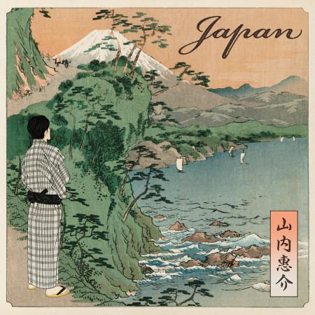Japan 專輯封面