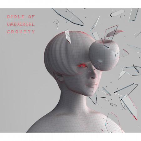 牛頓的蘋果 ~首張精選輯~ 專輯封面