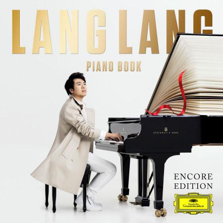 Piano Book (Encore Edition) 專輯封面