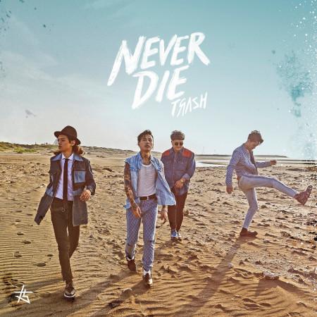 Never Die 專輯封面