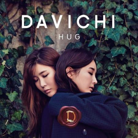 DAVICHI HUG 專輯封面