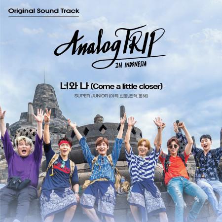Analog Trip OST 專輯封面