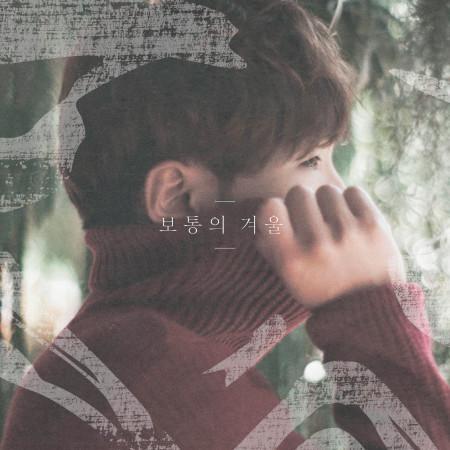 One Ordinary Winter 專輯封面