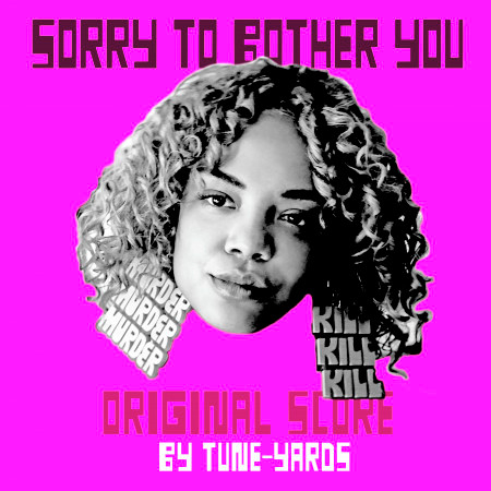 Sorry To Bother You (Original Score) 專輯封面