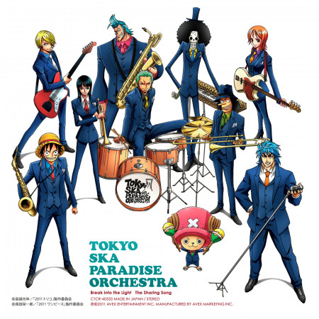 Break into the Light ~約定的帽子~ / The Sharing Song ~Theme of Toriko~ 專輯封面