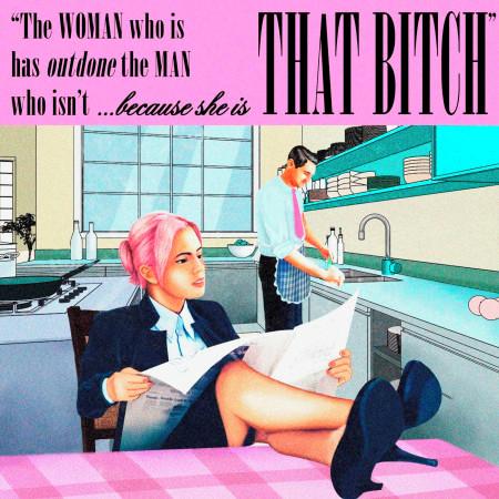 THAT BITCH 專輯封面