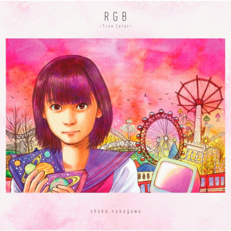 RGB - True Color 專輯封面