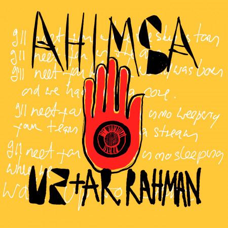 Ahimsa 專輯封面