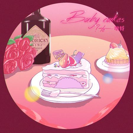 Baby Cakes 專輯封面