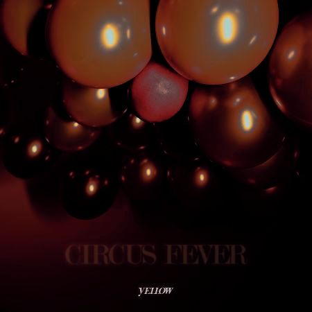 馬戲團 專輯封面