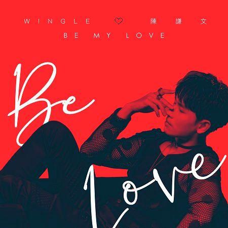 Be My Love 專輯封面