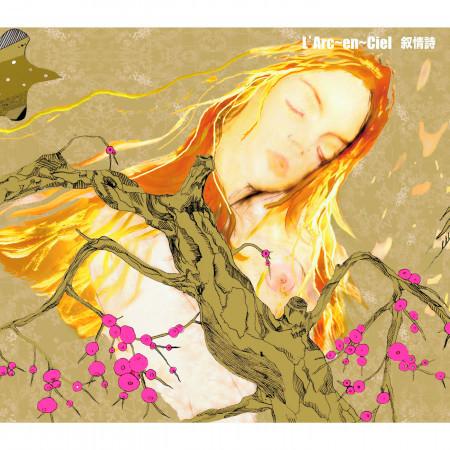 Jojoushi 專輯封面