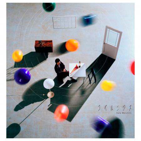 Aru 專輯封面