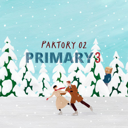 3-PAKTORY02 專輯封面