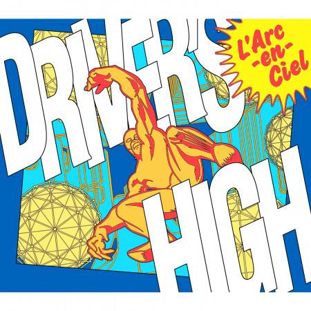 Driver's High 專輯封面
