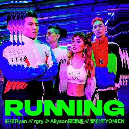 Running 專輯封面