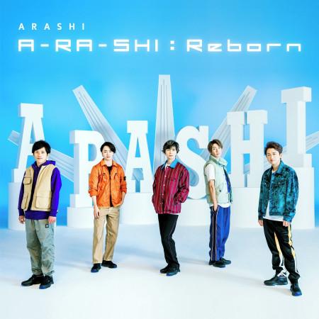 A-RA-SHI : Reborn 專輯封面