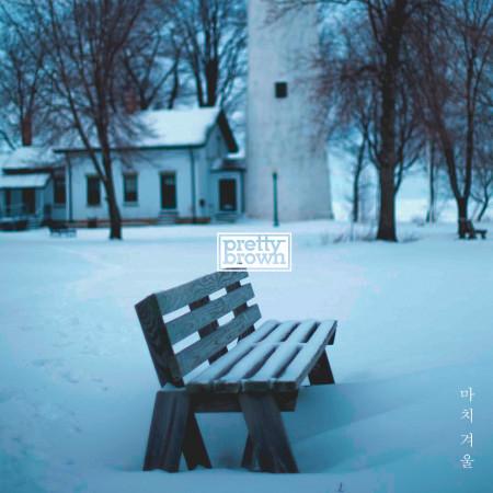 Winter In My Heart 專輯封面