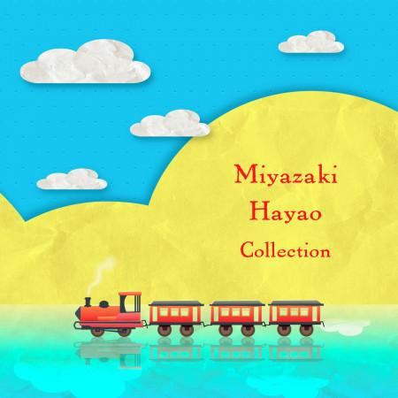 神隱少女 / 宮崎駿.經典動畫音樂盒 (Miyazaki Hayao Collection) 專輯封面