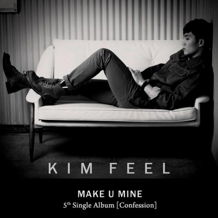 Make U Mine 專輯封面