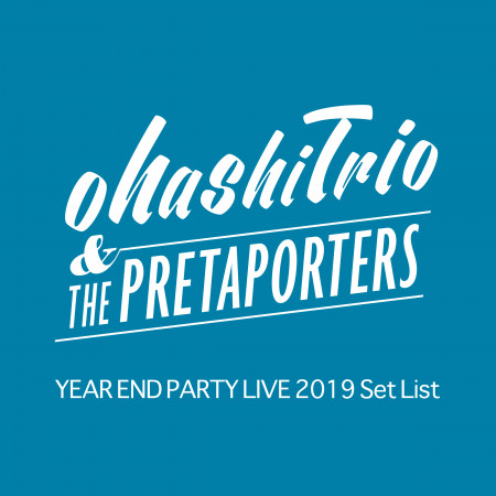 ohashiTrio & THE PRETAPORTERS YEAR END PARTY LIVE 2019 Set List at Orchard Hall 2019.12.19 專輯封面
