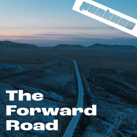 前方的路 專輯封面