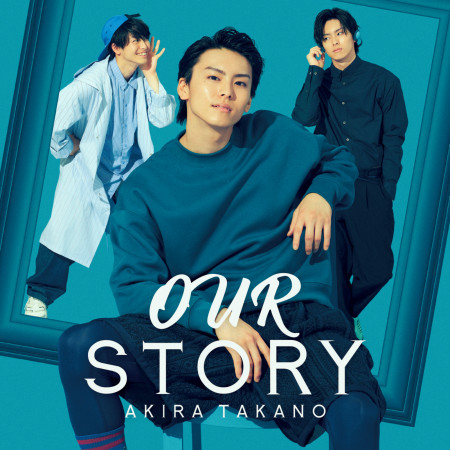 OUR STORY 專輯封面