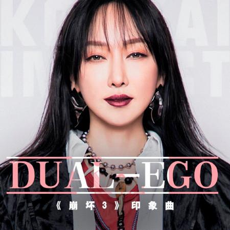 Dual-Ego (Honkai Impact 3rd Ost) 專輯封面