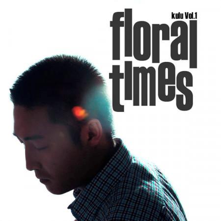 Floral Times 專輯封面
