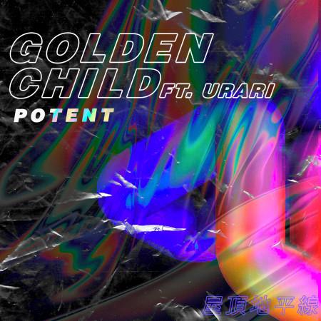 Potent 專輯封面