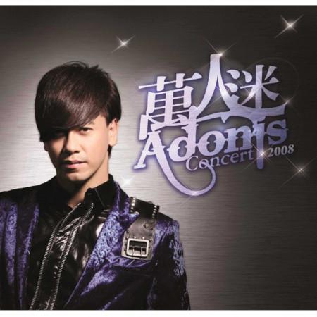 李聖傑2008萬人迷演唱會 專輯封面