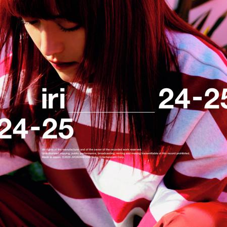 24-25 專輯封面