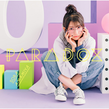 PARADOX 專輯封面
