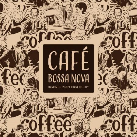巴莎諾瓦咖啡館:浪漫的城市逃亡 (Café Bossa Nova:Romantic Escape from the City) 專輯封面