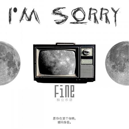 I'm Sorry 專輯封面