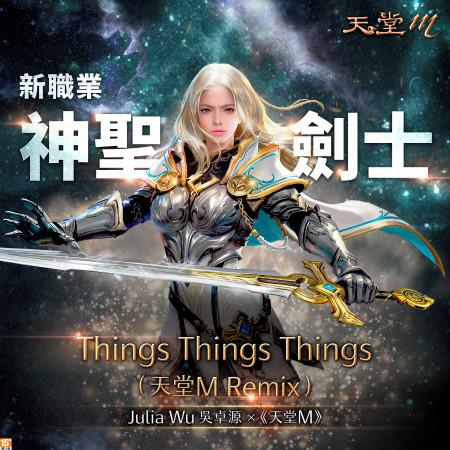 Things Things Things (天堂M Remix) 專輯封面
