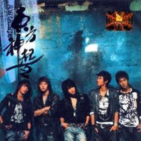 東方昇起 專輯封面