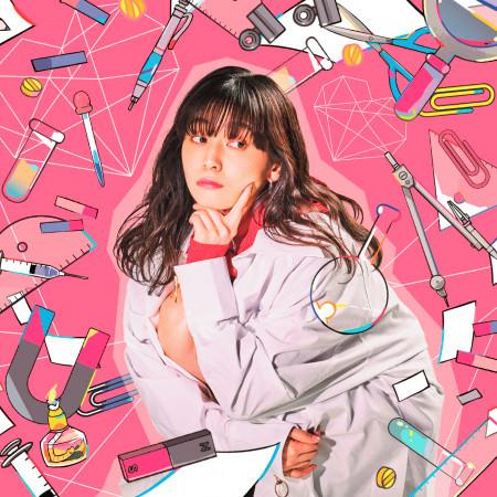 Turing Love / Piyo 專輯封面