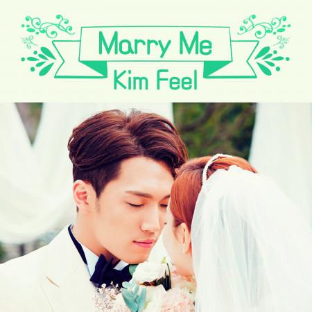 Marry Me 專輯封面